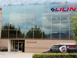 LILIN office building