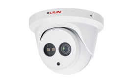 LILIN Americas today announced the MR652