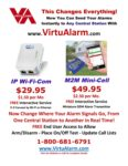 Now You Can Send Your Alarms Instantly to Any Central Station With VirtuAlarm