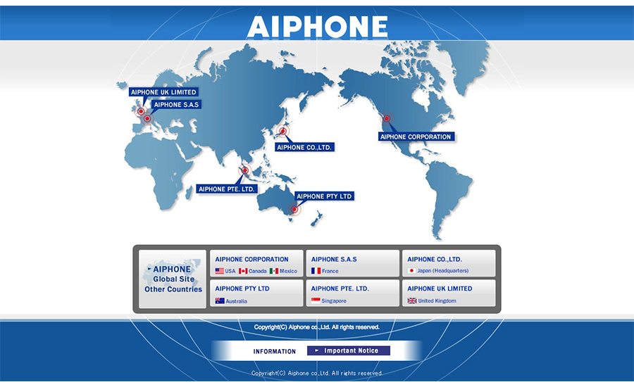 Aiphone Website
