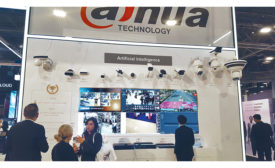 Dahua Technology Enters the Artificial Intelligence Arena - SDM Magazine