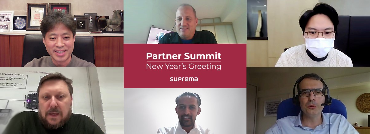 Suprema Virtual Summit